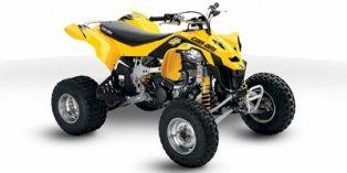 CAN AM DS 450 2012-2015